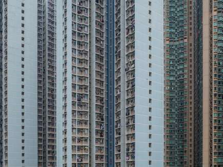 Kin Ming Estate & Le Point (Tiu Keng Leng, Hong Kong)